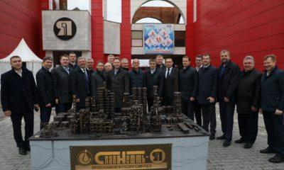 Памятную стелу открыли в честь 60-летия ПАО «Славнефть-ЯНОС»